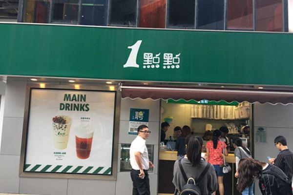 张家港一点点奶茶市场发展前景怎么样?加盟优势怎么样?