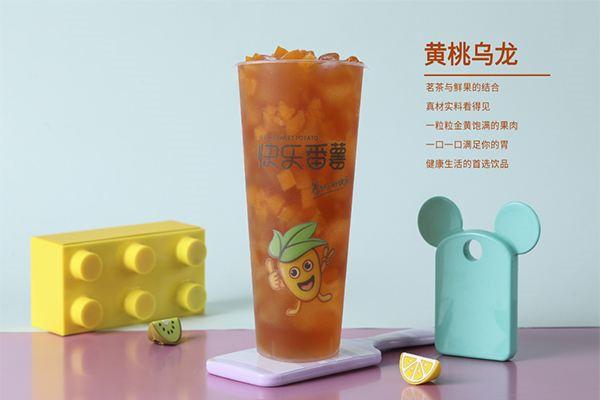 快乐番薯奶茶加盟流程是什么?快乐番薯奶茶好喝吗?