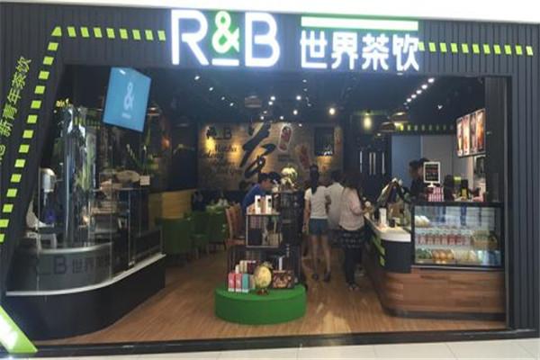 rb世界茶饮加盟