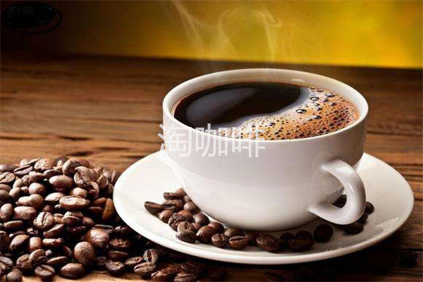 淘咖啡加盟费多少