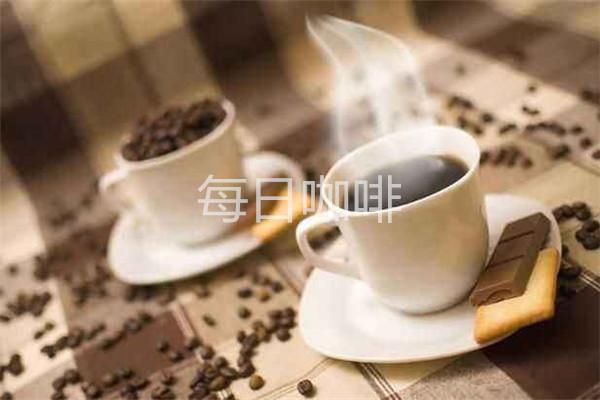 每日咖啡加盟开店有几种经营模式?每日咖啡前景发展好吗?