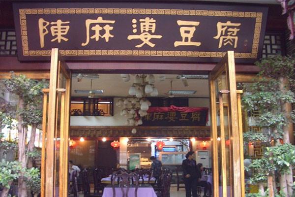 陈麻婆豆腐加盟