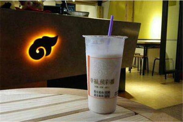 幸福侯彩擂奶茶加盟费用需要多少钱?这款饮品值得加盟吗?