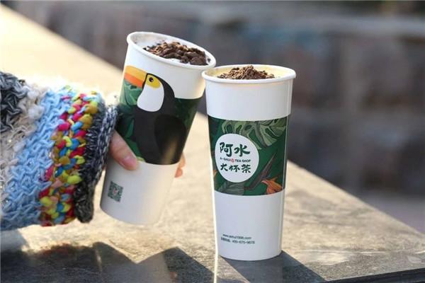 加盟阿水大杯茶加盟费多少?加盟阿水大杯茶前景发展怎么样?