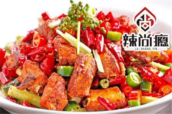 辣尚瘾麻辣香锅加盟店