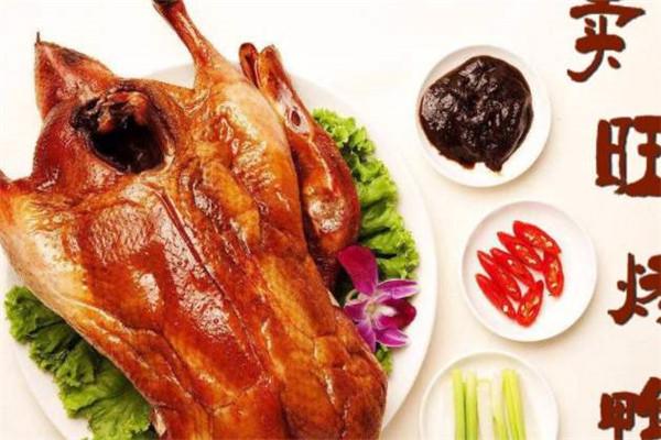 买旺烤鸭加盟优势有什么?加盟买旺烤鸭需要什么条件?