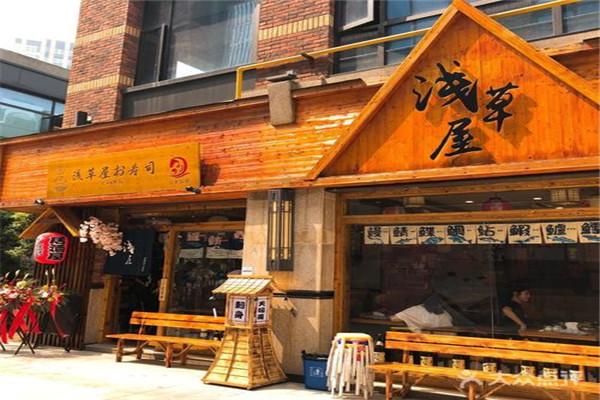 浅草屋寿司加盟店该如何加盟呢?具体的加盟优势如何呢?