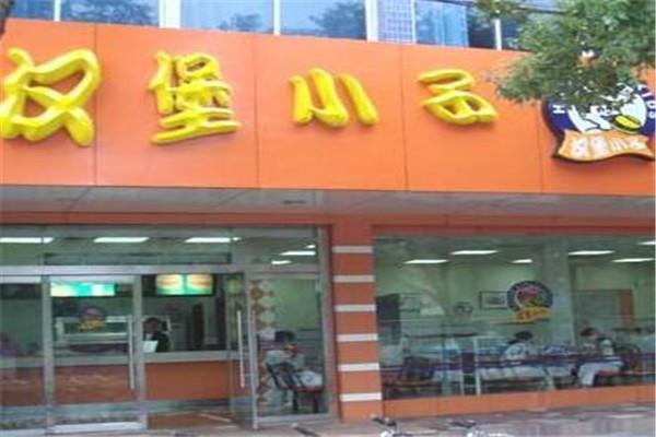 上海汉堡小子加盟