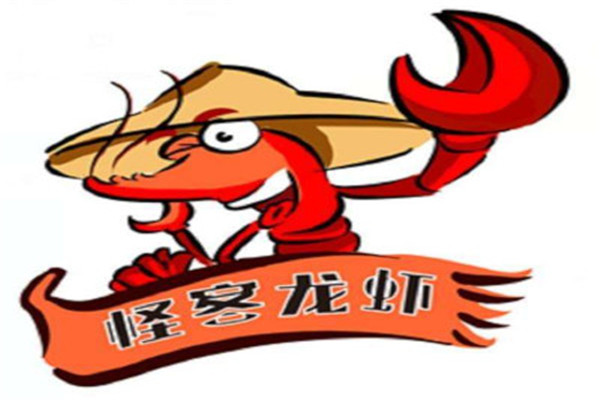 怪客龙虾加盟