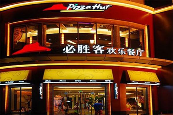 必胜客披萨加盟
