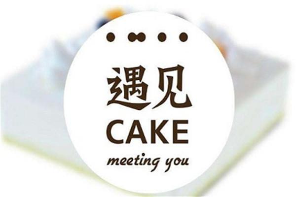 遇见cake加盟