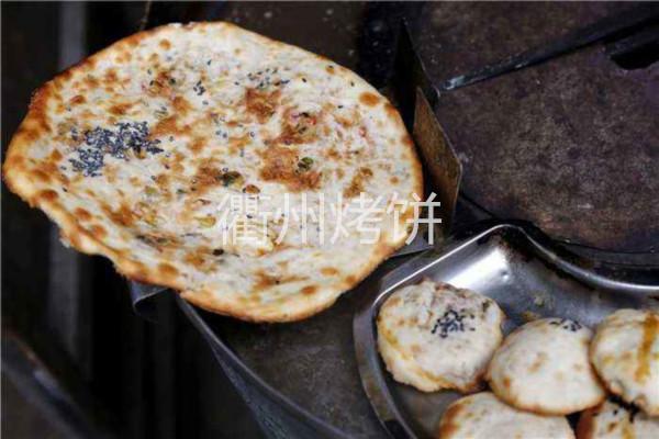 衢州烤饼加盟