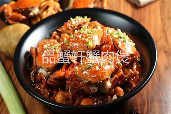 品蟹轩蟹肉煲加盟