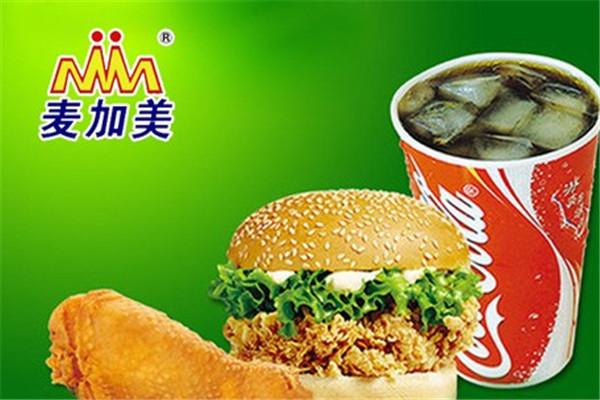 郑州麦加美汉堡加盟