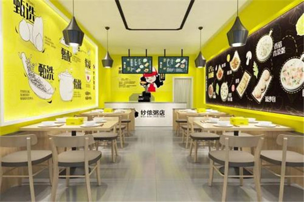 妙侬粥店加盟