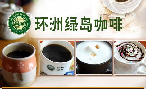 重庆石锅鱼加盟
