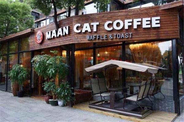 漫猫咖啡加盟