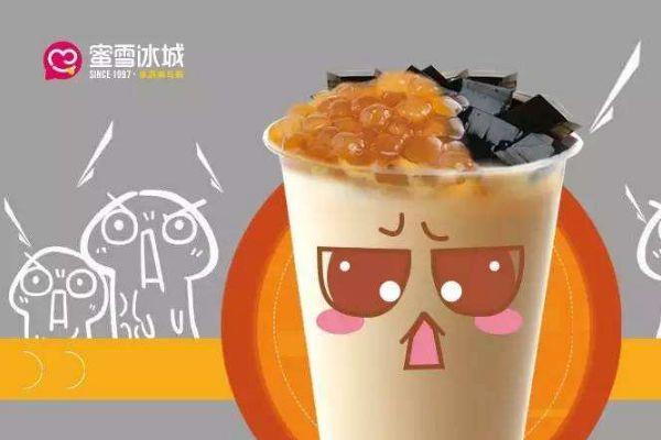 蜜雪冰城奶茶店