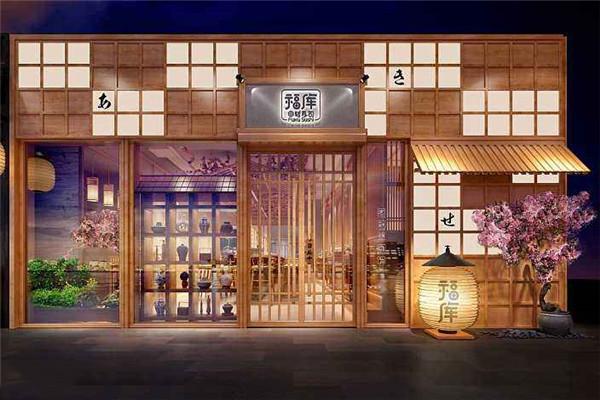 福库寿司加盟