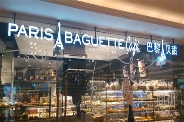 巴黎贝甜加盟费
