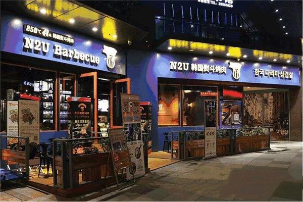 n2u韩国熨斗烤肉加盟前景如何?加盟有什么优势呢?
