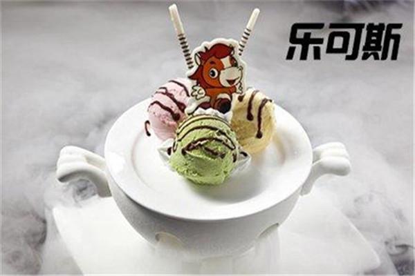 乐可斯冰淇淋加盟流程是怎样的?乐可斯冰淇淋挣.