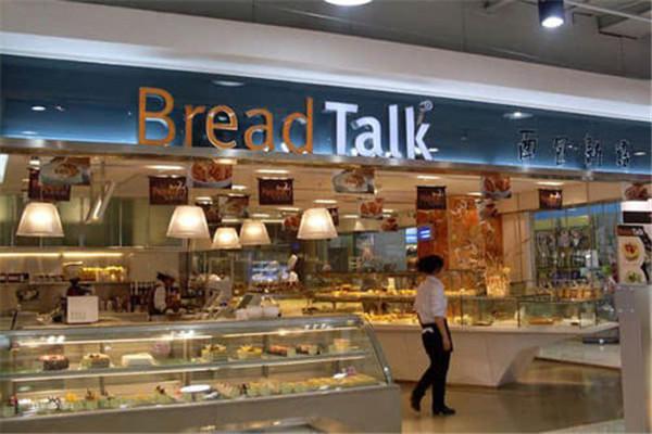 面包新语加盟费