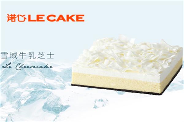 诺心蛋糕加盟开店经营不善如何处理?想知道就来看下文