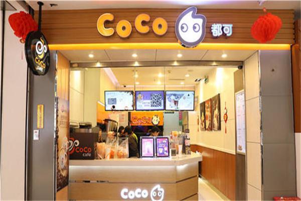 怎么加盟coco都可奶茶?加盟费用需要多少钱?