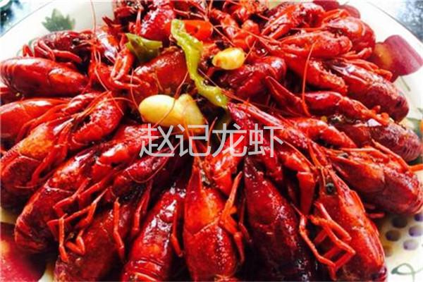 赵记龙虾加盟