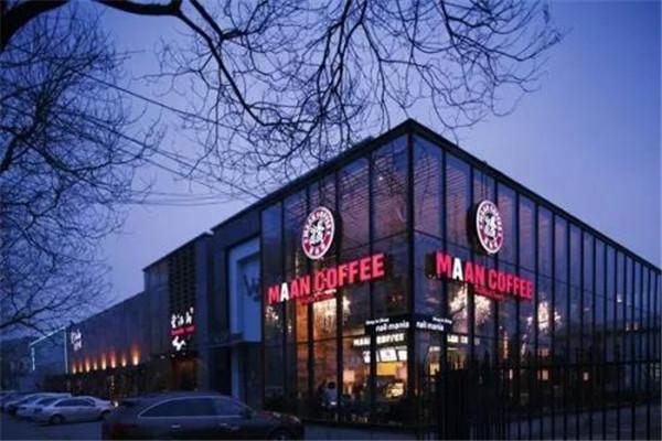 漫咖啡加盟怎么样?选择加盟漫咖啡开店好盈利吗?