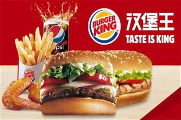 汉堡王加盟费用需要多少钱?如何加盟这款品牌?