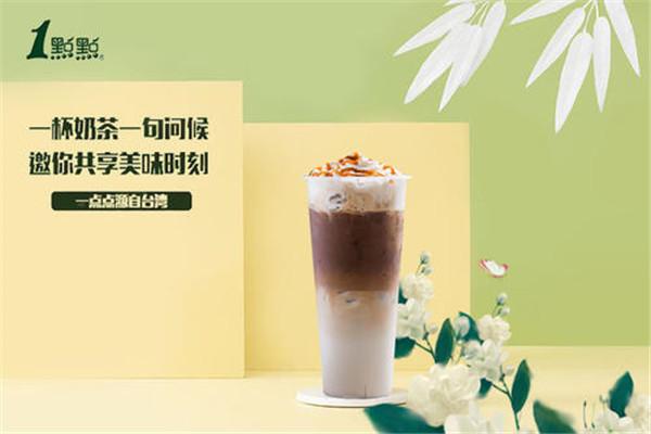 泉州有一点点奶茶吗?这款品牌的加盟费用需要多少?