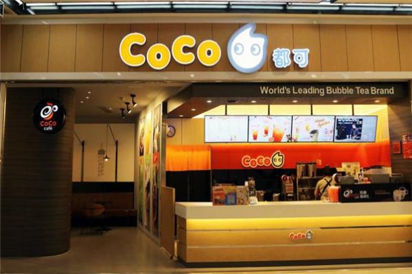 coco加盟