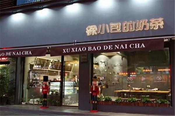 徐小包奶茶店加盟利润是什么?如何加盟这款品牌?