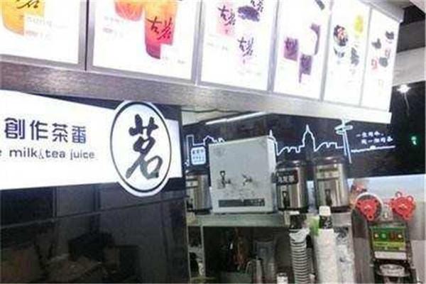 开一家奶茶古茗店加盟店怎么样?怎么加盟这款品牌?
