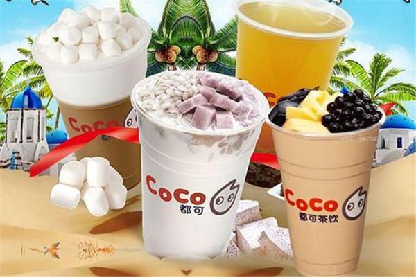 coco都可茶饮加盟费