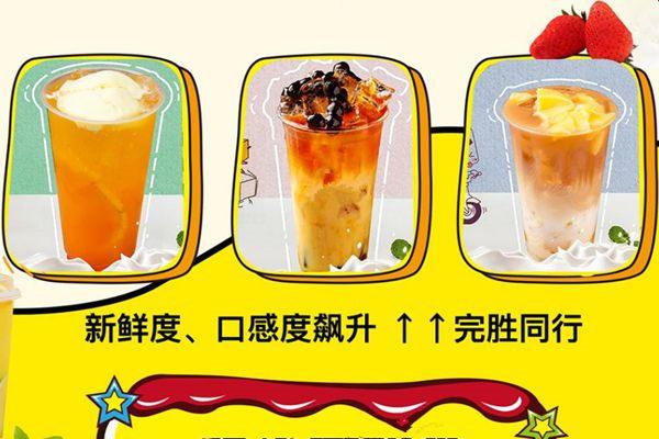 加盟卡旺卡奶茶