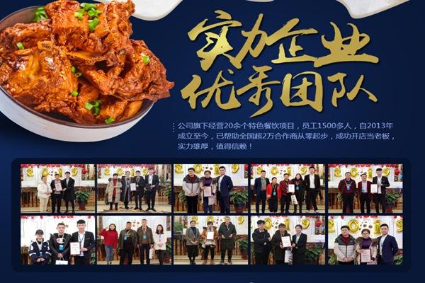 山东济南必普餐饮集团实力如何?让你的创业之路更加顺畅