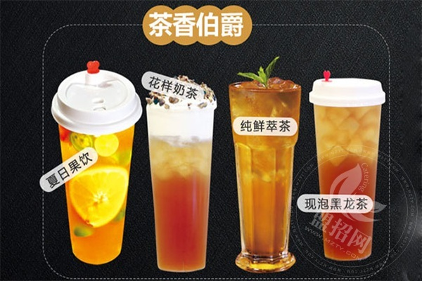 西柠茶饮加盟