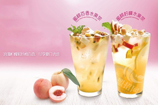 悸动奶茶店加盟