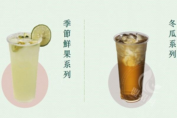 下一站奶茶加盟怎么样?加盟下一站奶茶流程复杂吗?