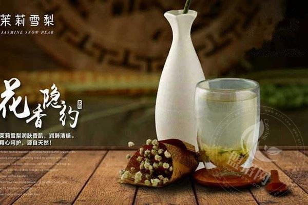世界茶饮加盟费