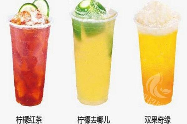 杭州沪上恋茶加盟店