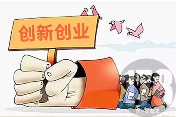 正宗麻辣香锅加盟