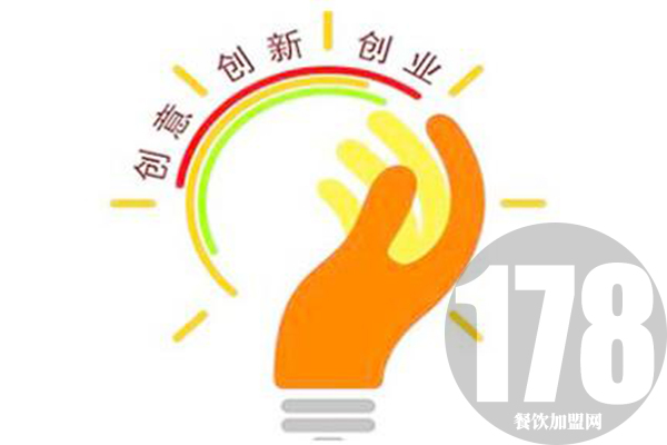 土家酱香饼加盟官网为大家呈现:品牌全新政策曝光