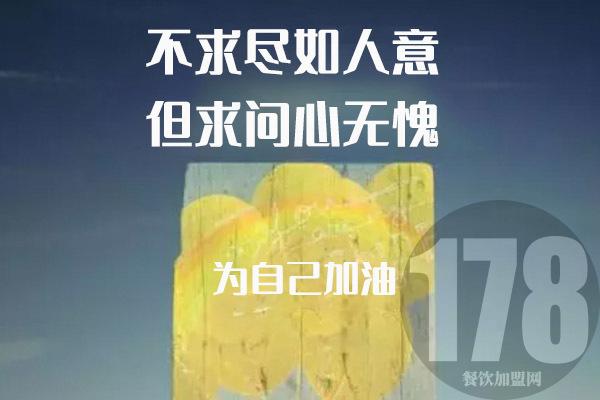 壹锅蒸能量蒸汽石锅鱼味道怎么样
