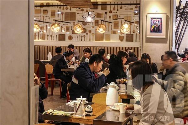 大城小爱饭店