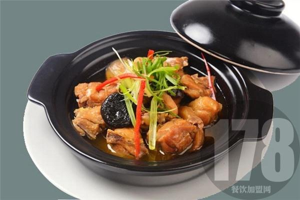 思必食黄焖鸡米饭加盟