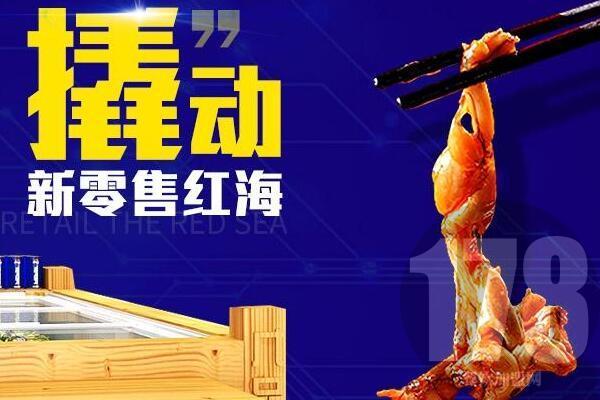 蜀门香家庭装火锅食材超市的陷阱是真是假